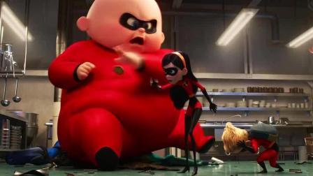 超人總動員2: , 鮑伯、荷莉和酷冰俠代表超能英雄向全世界宣戰, 引發媒體嘩然