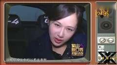杨紫自拍发群聊: 让你们看看什么叫美女, 张一山