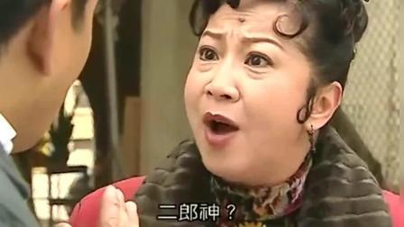 非常岳母: 神仙岳母遇到了熟人, 原来是在天庭看大门的
