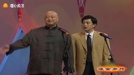 陈寒柏、王敏相声《谁说了算》, 父亲和儿子到底应该谁说了算?