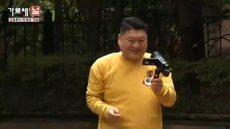 姜虎东一个顶级的韩国主持人, 第一次当主播, 尴