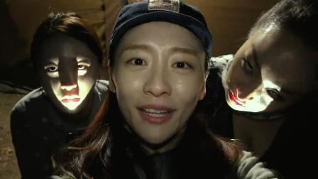 韩国最恐怖的电影, 网红主播为人气, 半夜到世界