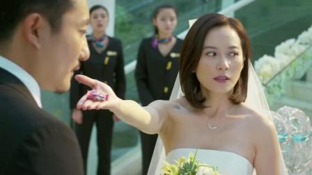 婚礼当天新娘在新郎裤子发现安全套 婚礼上扭头就走 太尴尬了