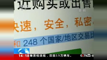 人民銀行副行長潘功勝談金融監管: 不能以技術之名掩蓋金融活動本質