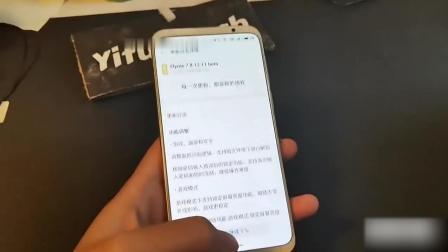 魅族16终于更新系统了, 2.2G的安装包, 更新完就像