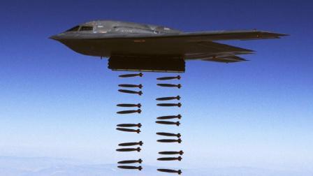 *2轰炸机凭什么能领先世界几十年? 仅开仓投弹的