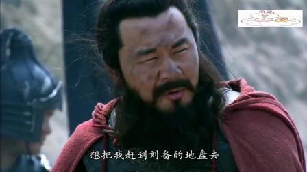 曹操兵败赤壁 两次发笑引来追兵 第三次发笑 程昱: 丞相别笑了