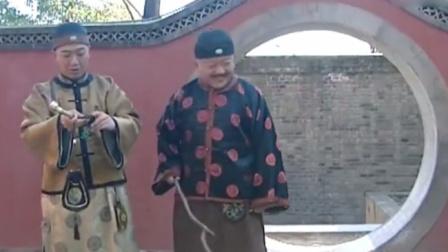 皇上罚纪晓岚种树 由和珅监种 两个男人也能一台戏 太有趣了