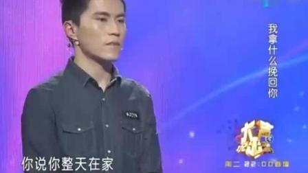 涂磊: 男人也可以跳钢管舞, 女孩: 我让他去学,