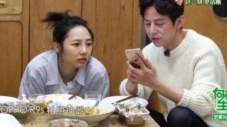 综艺: 黄磊居然向摄像机大哥借钱, 何炅都尴尬了