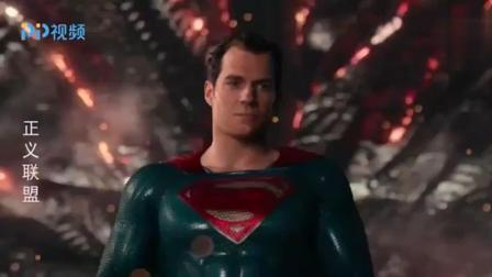 正义联盟: 超人实力托五个酱油, 果然氪星人都是充钱的角色