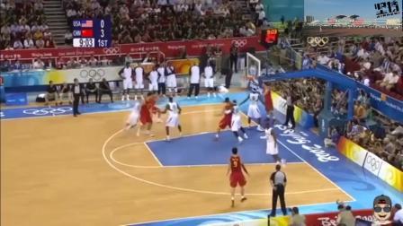 08奥运会西班牙男篮对美国完整版