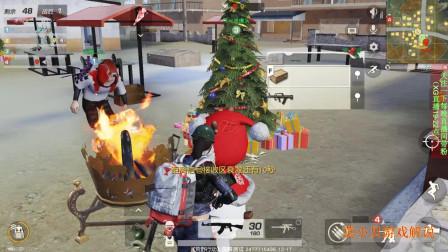 荒野行動圣誕雪戰: 當你變成雪人, 旁邊全是敵人時, 這位玩家選擇沉默!