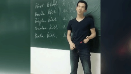 英语老师给学生唱英语歌
