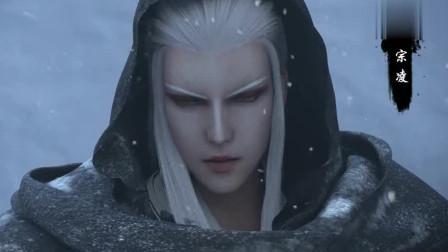 雪鹰领主: 雪鹰到毁灭山脉发现跟踪是师傅!
