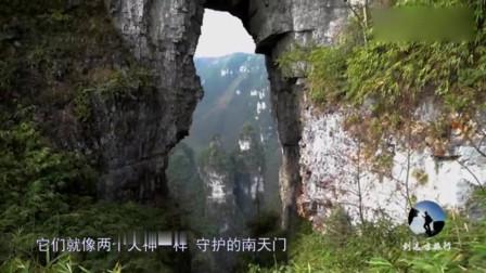 贵州大山发现一个大山门, 贵州处处是风景, 大自