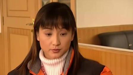 黑洞: 毛毛带着贺清明交给她的检举材料 递给中纪委委员丰女士