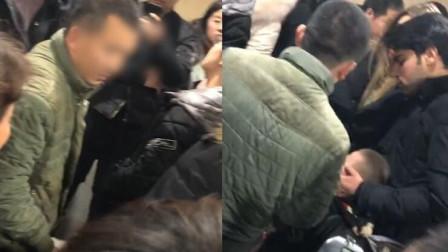 男子地铁站打小孩 外国人制止将孩子护怀中