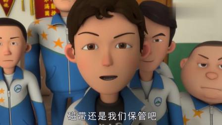 魏鑫来检查纪律 大家开始实施计划 王强成功拿到录音