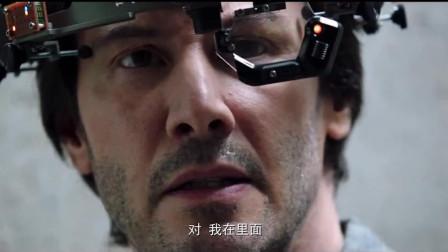 2018最新大片《克隆人》基努里維斯拿自己做實驗, 將鋼針插入眼中