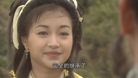 神雕侠侣: 郭襄身上藏了个秘密 如果郭靖杨过知道 绝对不会救她