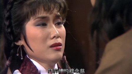 83版《射雕英雄传》穆念慈59岁 梅超风71岁 而她享年26岁