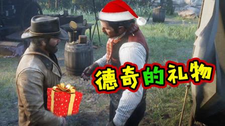 【喵酱】荒野大镖客2搞笑视频