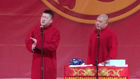 张鹤伦郎鹤焱: 西游记女儿国片段, 这个唐僧不正经啊