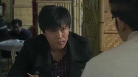 程峰诉说对沈冰的感情 吴狄的一句话 让他哑口无言