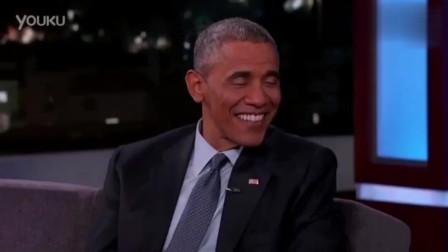 奥巴马退休后上综艺节目, 被问及51区和外星人问