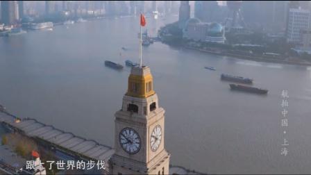 上海外灘海關大鐘是世界第三大鐘,每當鐘聲響起,總會引人駐足觀