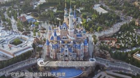 迪士尼樂園,落戶于上海的童話樂園,造價340億人民幣