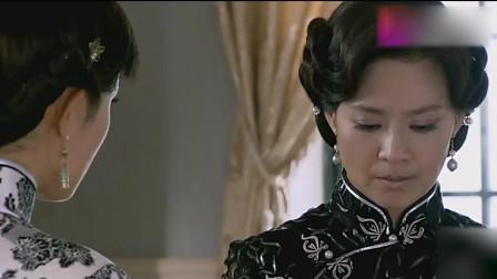 如意给佟家送回契约, 昔日好姐妹抱头痛哭, 佟夫人感动泪目!