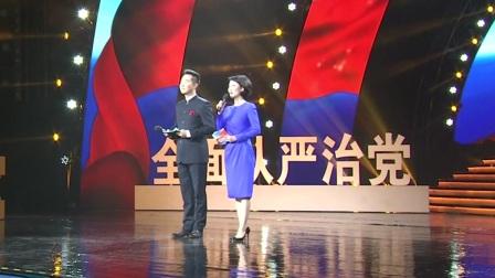 廉洁颂 主题纪律教育活动举办 北京新闻 20181231