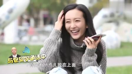 王鸥打电话求助靳东 王凯 胡歌, 三个人的反应各不相同