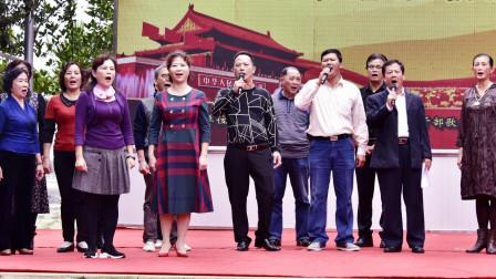 纪念毛泽东主席诞辰125周年文艺演出16《三大纪律八项注意》