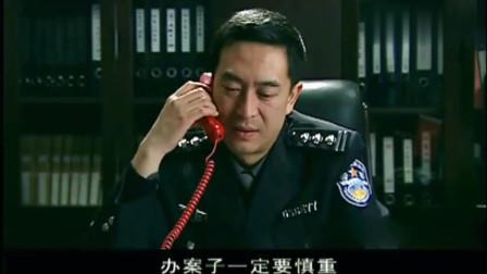 公安局长: 黑社会保护伞政法委书记打电话给公安局长捞人