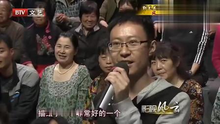 郭兰英现场和观众唱《我的祖国》, 一开口还是那个熟悉的感觉