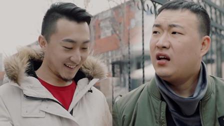 两个大男人, 不干正事竟然在研究街边小广告