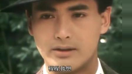 上海滩: 一个撩妹高手, 许文强仅用一句话, 冯程程却紧张得说不出话来!