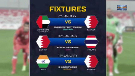 亚洲杯足球直播2019中国队vs吉尔吉斯斯坦比赛直播在线观看