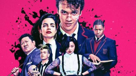 2019最新美劇, 《復仇者聯盟3、4》導演羅素兄弟制作, 《殺手一班》!