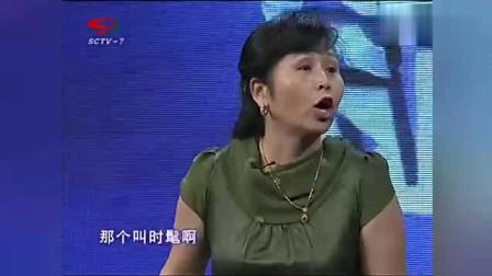 婆婆台上让儿子离婚 儿子一上场 儿子直呼: 我就是不得离婚