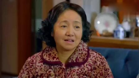 中国式关系: 穷大叔成为总裁, 开着豪车拜访嫌弃自己的前岳母