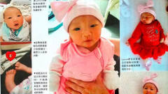 王祖蓝晒出女儿写真照, 女儿可爱漂亮像妈妈, 李