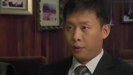 北京爱情故事: 吴狄质问小猛为何放弃沈冰 没想到他却这么说