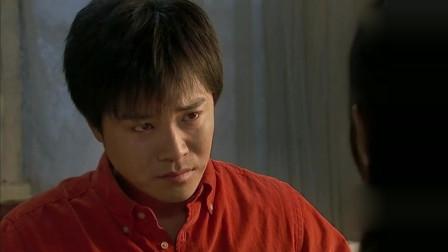 北京爱情故事 : 程峰哭着告诉沈冰 自己已经控制不了对她的感情了