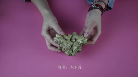 生活小妙招: 中医方法教你自制减肥茶, 既减肥瘦身又保养身体, 女生千万不要错过!