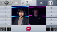 2019英雄联盟LPL春季赛 IG VS OMG 第二场