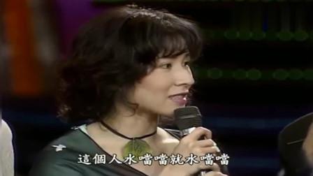 """台湾""""美腿小姐""""谢金燕当年笑起来也那么美,"""
